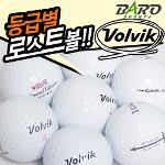[낱알판매] 볼빅 혼합 2/3피스  로스트볼/1알 낱개판매