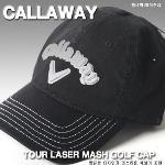 [캘러웨이] TOUR LASER MASH 고급 골프모자[블랙]
