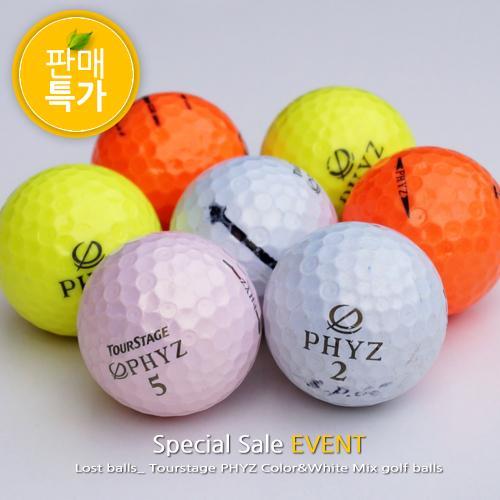 [특가판매] 컬러볼 파이즈PHYZ B급 4피스 컬러로스트볼/10알