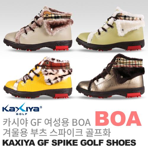 [카시야] GF 여성용 BOA 겨울용 부츠 스파이크 골프화