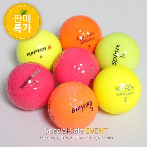 [특가판매] 컬러볼 혼합 A급 2/3피스혼합  로스트볼/30알