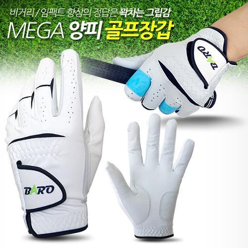 [바로스포츠]메가엑스 콤비 양피장갑 3장/골프장갑/핑거밴드증정