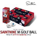 [세인트나인] Saintnine M 골프볼 4피스
