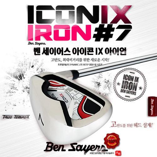 [名品브랜드1위]2021[벤세이어스/BenSayers] ICON-IX  고품격 프리미엄 단품 7번아이언/트루템포샤프트/단품아이언