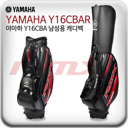 야마하정품 RMX 리믹스 Y16CBAR 캐디백/Y16BBAR추가가능