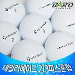 [사은품증정][로스트볼]테일러메이드 2/3피스혼합 최대 40알