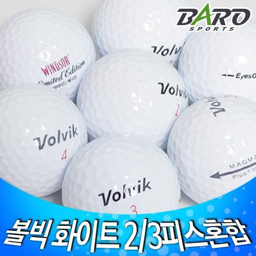 [사은품증정][로스트볼]볼빅 화이트 특A등급 20알