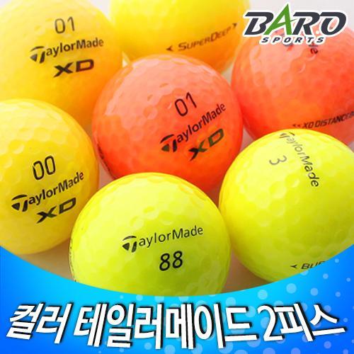 [사은품증정][로스트볼]컬러볼 테일러메이드 최대 30알