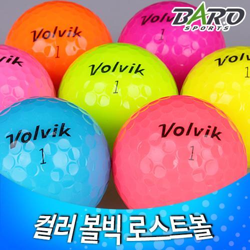 [사은품증정][로스트볼]컬러볼 볼빅 2/3/4피스 혼합 최대 40알