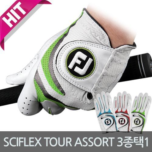 풋조이 Sciflex Tour Assort 남성 양피 골프 장갑
