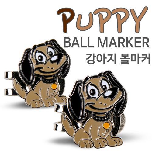 [KAXIYA] 강아지 모양 디자인 골프 볼마커