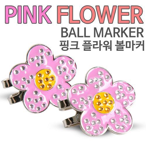 [KAXIYA] 핑크 플라워 디자인 골프 큐빅 볼마커