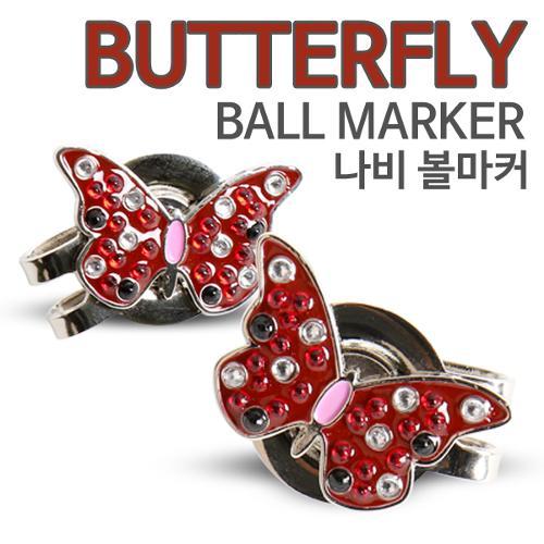 [KAXIYA] 나비 모양 디자인 골프 큐빅 볼마커
