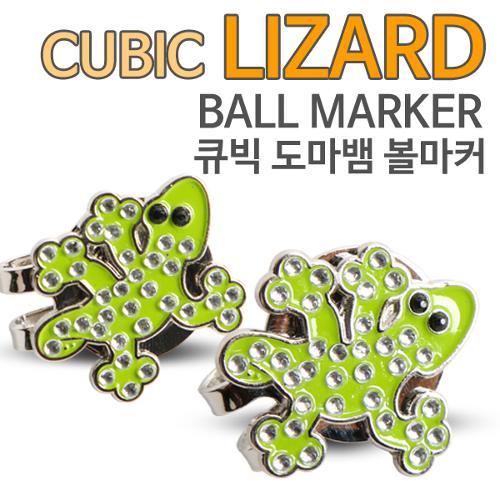 [KAXIYA] 도마뱀 모양 디자인 골프 큐빅 볼마커