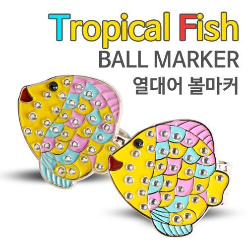 [KAXIYA] 열대어 물고기 모양 디자인 골프 큐빅 볼마커