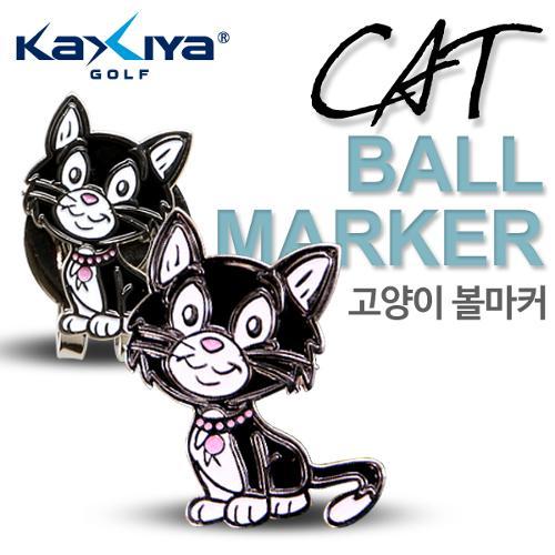 [KAXIYA] 블랙 색상 고양이 디자인 볼마커