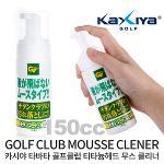 [KAXIYA] 타바타 골프클럽 티타늄헤드 무스 클리너 XGVX-0535
