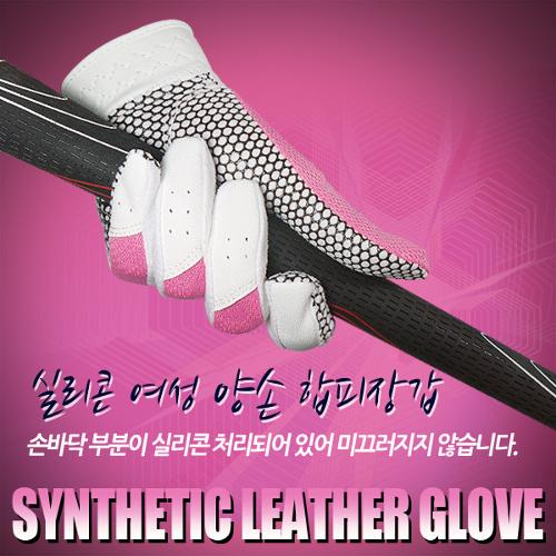 [KAXIYA] 여성용 합성피혁 형광색 디자인 실리콘 양손 골프 합피장갑