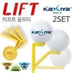 [KAXIYA] 3단계 높이 조절이 가능한 리프트 골프티 (3개입) 2세트