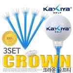 [KAXIYA] 멀고 정확한 타구를 만들어주는 기능성 크라운 골프티 (5개입) 3세트