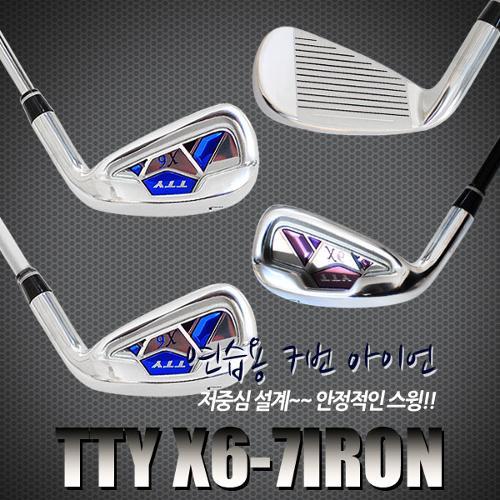 [KAXIYA] 골프입문을 위한 필수품 7번 연습용 아이언 (남성/여성 선택)