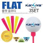 [KAXIYA] 넓은 헤드로 안정된 티업이 가능한 플랫 골프티 (10개입) 3세트