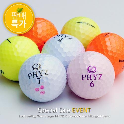[특가판매] 컬러볼 파이즈PHYZ  4피스 컬러로스트볼/10알