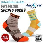 [KAXIYA] 프리미엄 골프/스포츠 양말 남성용/여성용 커플 4족