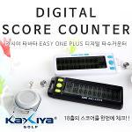 [카시야] 타바타 EASY ONE PLUS 디지털 타수카운터 XGVX-0906
