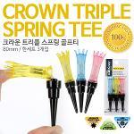 [KAXIYA] 왕관모양 헤드 크라운 트리플 스프링 골프티 (3개입) 1세트