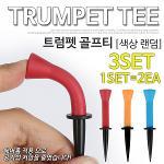 [KAXIYA] 에어홀 적용 트럼펫 골프티 (2개입) 3세트