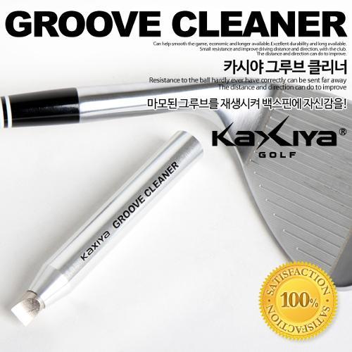 [KAXIYA] 골프클럽 헤드 그루브 클리너