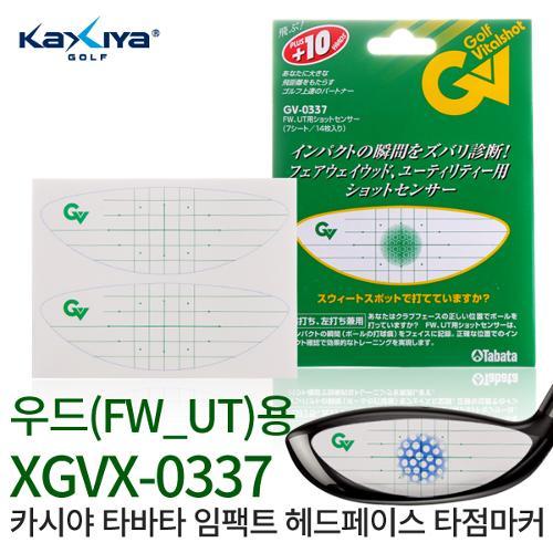 [KAXIYA] 타바타 임팩트 헤드페이스 타점마커 우드용 XGVX-0337