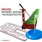 [퍼팅고급형] 원목퍼팅매트+홀컵+직선퍼팅얼라이먼트미러
