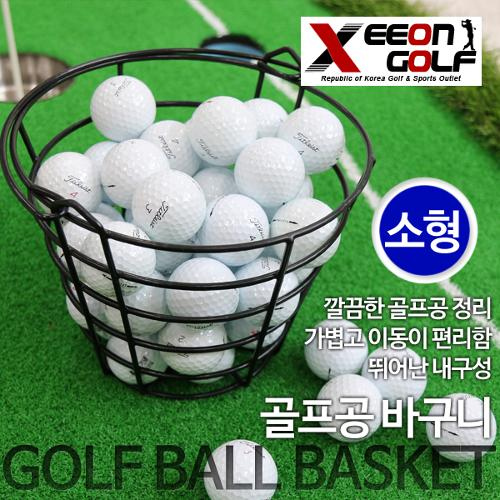 [카시야] 골프 개인연습장 도우미 골프공바구니 소형