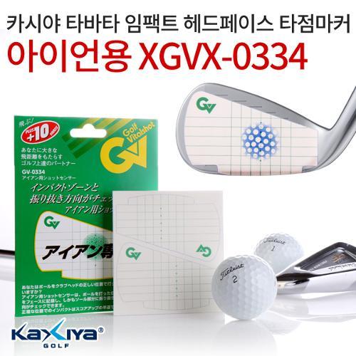 [카시야] 타바타 임팩트 헤드페이스타점마커 아이언용 XGVX-0334