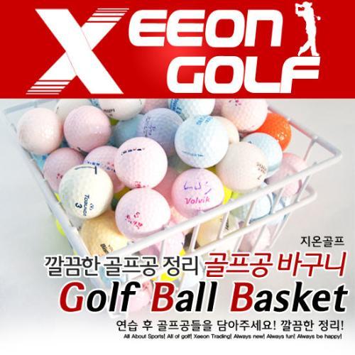 [카시야] 연습장용/개인연습용 골프공 수납전용 골프공 바구니