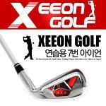 [카시야] 골프의 시작 7번 연습용 아이언