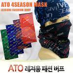 [바로골프]ATO 레져용 패션버프 자외선 99.9%차단 4게절사용 2WAY스판