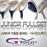 [GV TOUR][지브이골프] 최신형 최신모델 주니어 아동 풀세트 8-11(M)/11-14(L)