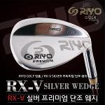 [비공인단조-日本産]RIYO GOLF 리요골프正品 RX-V 실버 프리미엄 단조 웨지
