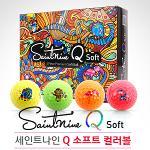 SAINTNINE 넥센正品 세인트나인 Q SOFT 4색칼라믹스 3피스 프리미엄 칼라골프볼(4색-12알)