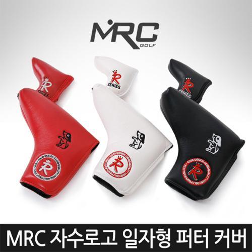 MRC GOLF 레자원단 일자형 퍼터커버-3종칼라