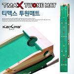 [카시야] 티맥스 두가지타입 오토리턴 투원퍼팅매트 (25x220)