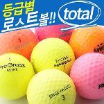 [낱알판매]대세 컬러볼 A등급 컬러 로스트볼 모음