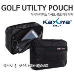 [카시야]★해외라운딩 필수용품★티맥스 다용도 골프 파우치백