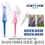 [KAXIYA]★해외라운딩 필수용품★ 타바타 리프트 골프티 XGVX-0438_0439