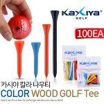 [KAXIYA]★해외라운딩 필수용품★칼라 나무 골프티 100개