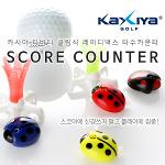 [KAXIYA]★해외라운딩 필수용품★ 타바타 클립식 레이디벅스 타수카운터 XGVX-0900