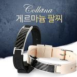 [콜라나웰니스]4IN1 게르마늄 시계형 건강팔찌 플루토 스웨이드
